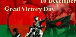victoryday20151215213812