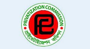 Privatization Commission Bangladesh